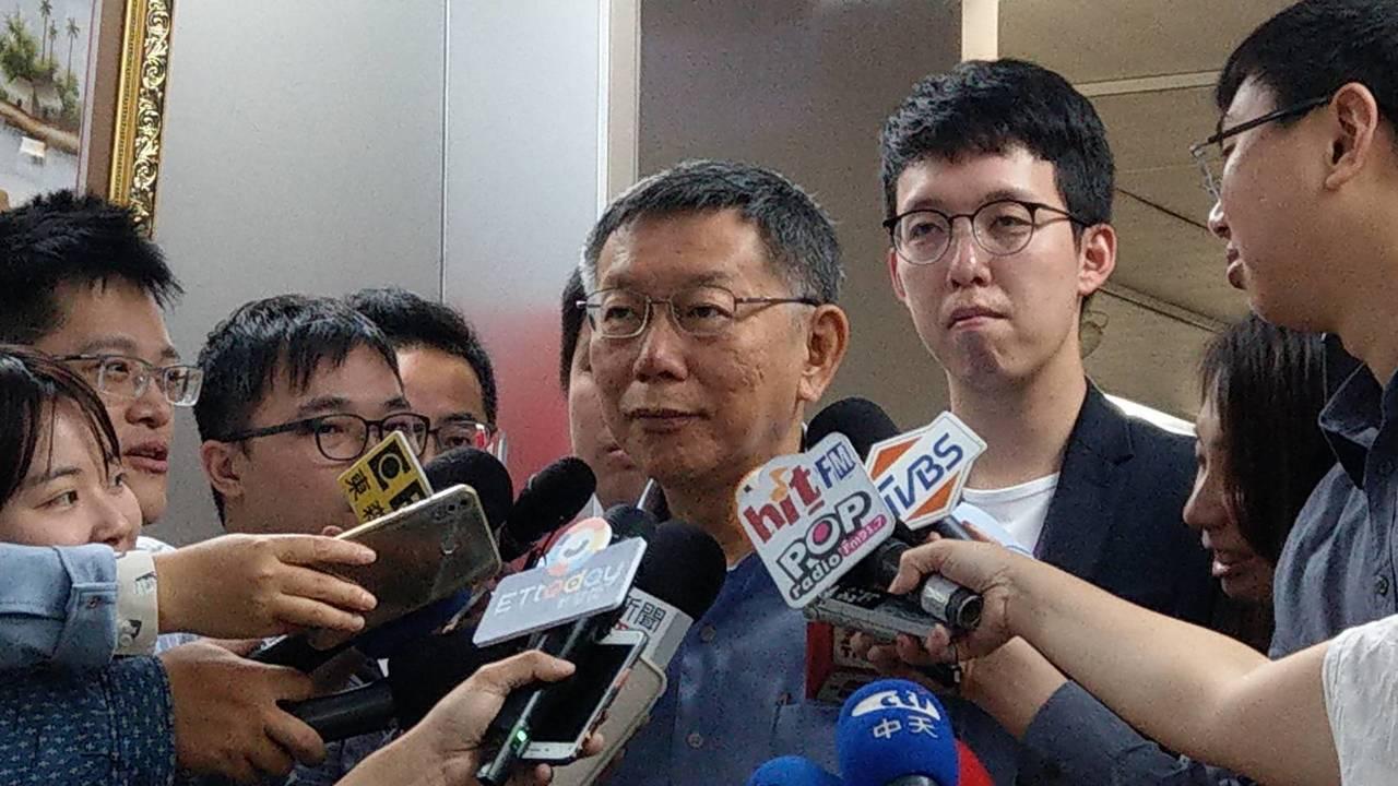 台北市長柯文哲被駡「混蛋市長」,今要求駡他的議員道歉。記者楊正海/攝影