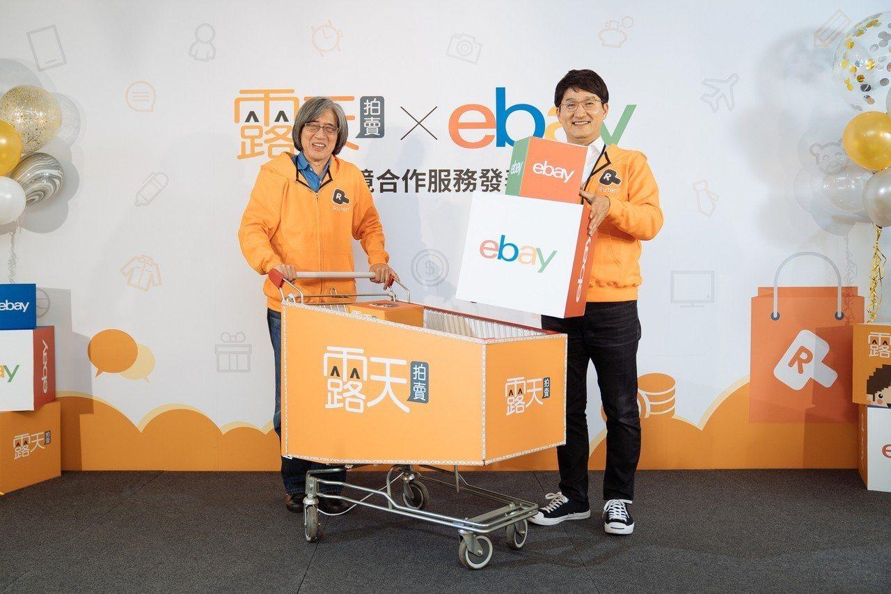 露天拍賣和ebay聯手推出平台整合跨境電商,左為網家董事長詹宏志,右為eBay亞...