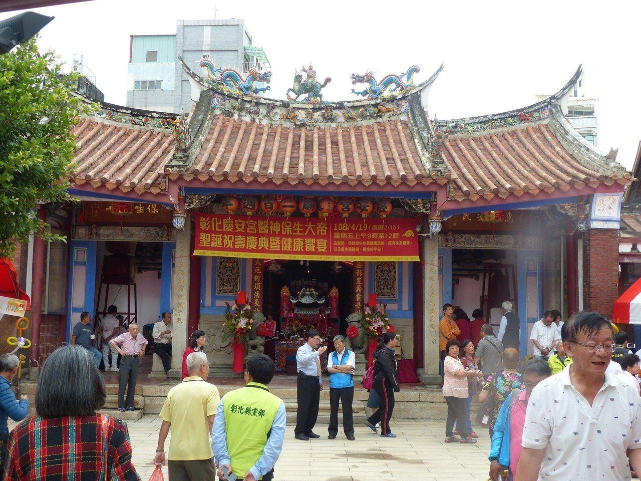 彰化慶安宮在今天農曆3月15日為保生大帝「大道公」誕辰舉辦祭典。記者劉明岩/攝影