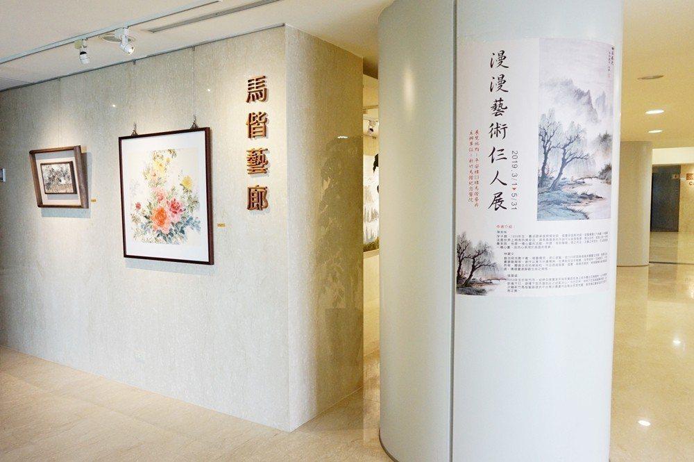 新竹馬偕藝廊每季提供藝術作品展覽,讓住院的民眾、家屬有個放鬆的空間。圖/新竹馬偕...