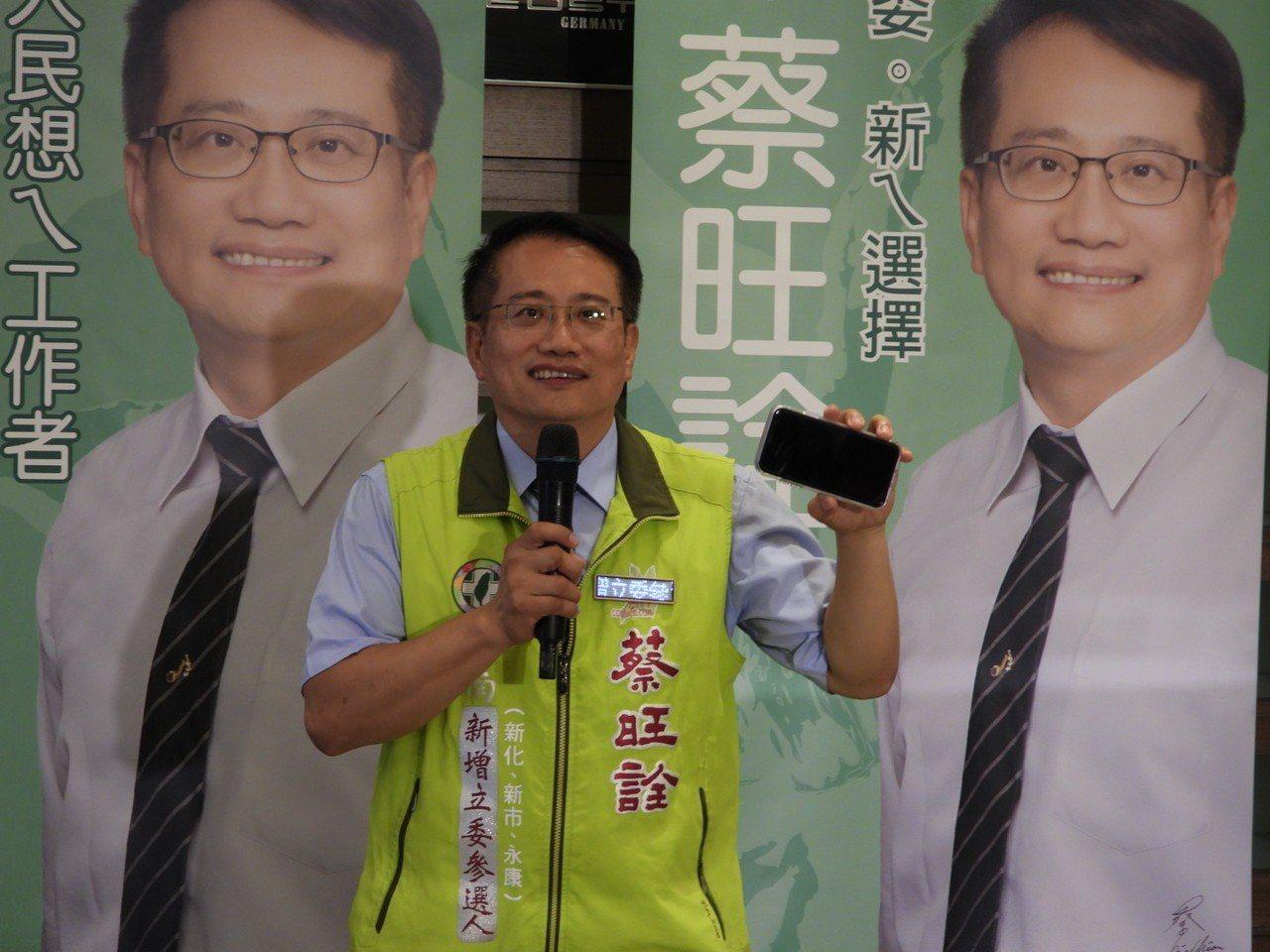 民進黨台南市議員蔡旺詮參選立委,推首支空拍競選影片。記者周宗禎/攝影