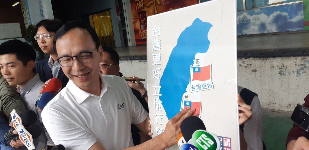 新北市前市長朱立倫明將行腳花東,探訪東部教育、醫療資源。記者賴郁薇/攝影
