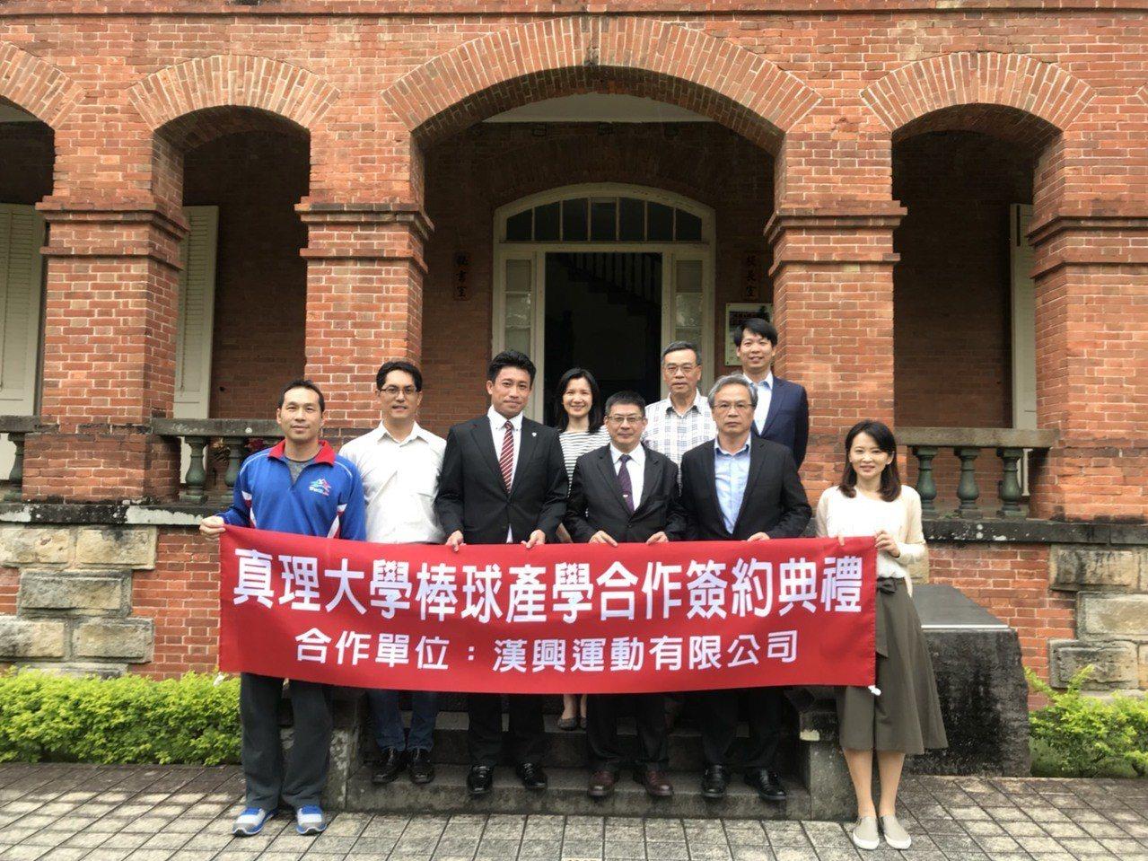 真理大學與漢興運動有限公司進行產學合作。圖/真理大學提供