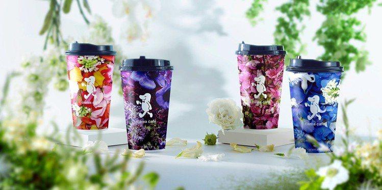 cama café × plantica聯名熱飲杯。圖/cama café提...