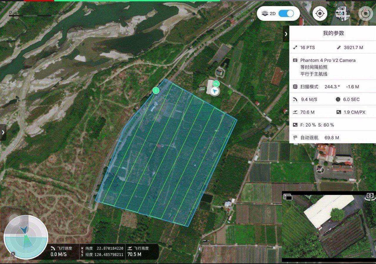 富邦產險推出業界首張「香蕉植株農作物保險」,採用無人機空拍勘損。圖為空拍勘損畫面...