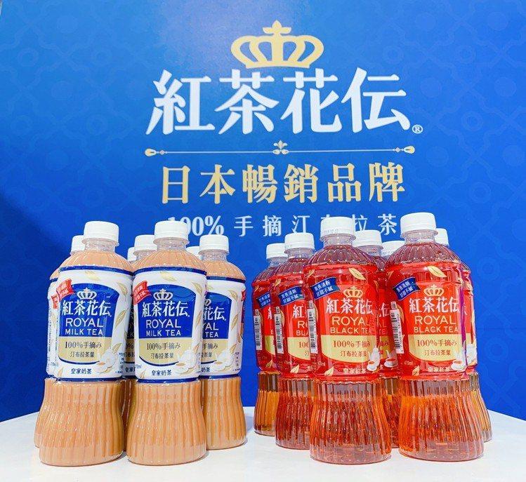 紅茶花伝新品「皇家紅茶」、「皇家奶茶」,單罐建議售價29元、35元。記者徐力剛/...