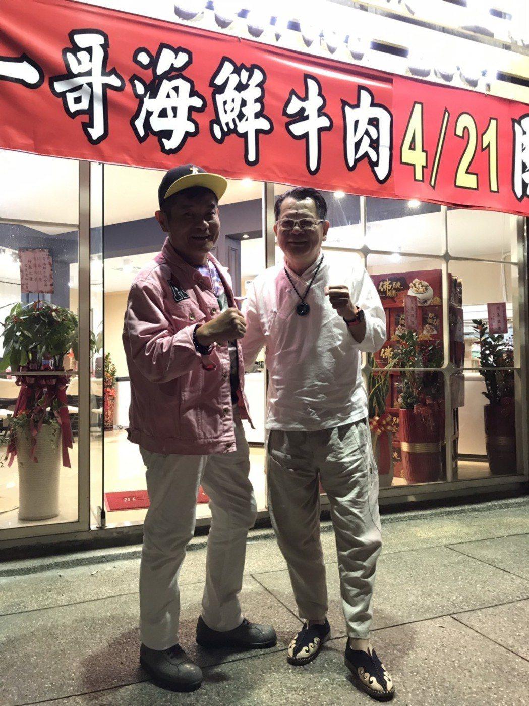 鄭進一(左)和許效舜合開海鮮、牛肉專賣店,店名竟然就叫「鄭進一」。記者葉君遠/攝...