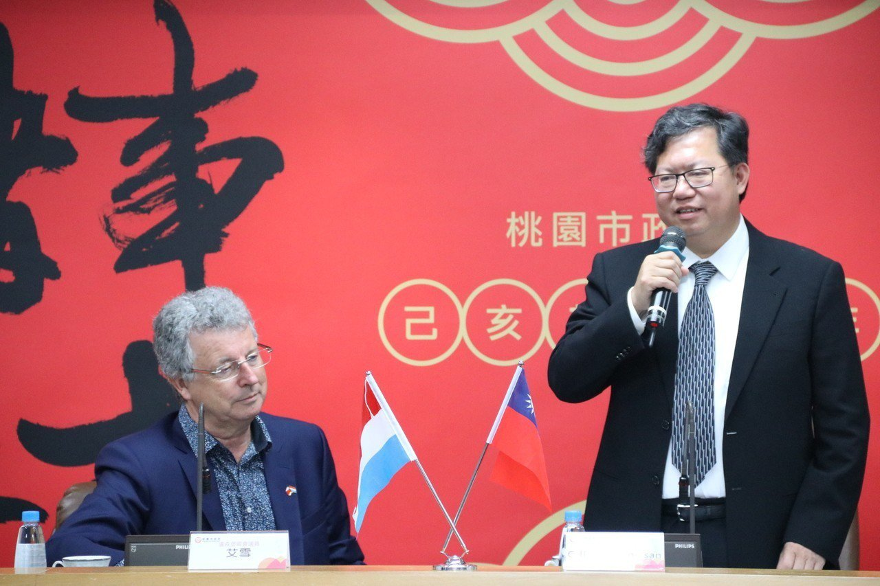 盧森堡國會議員來訪,圖為議員艾雪(左)與桃園市長鄭文燦(右)。圖/桃園市政府提供
