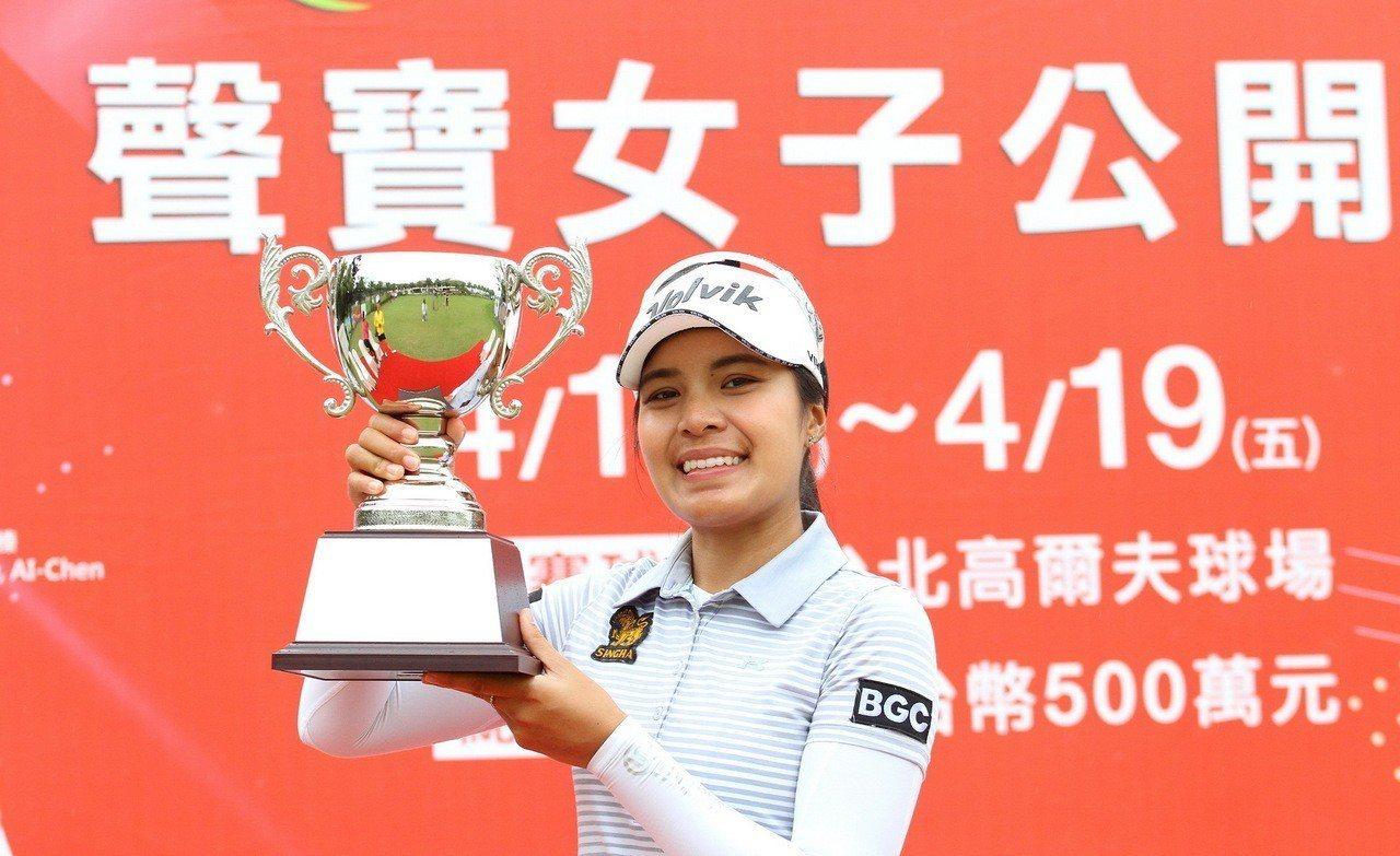 泰國帕琳達拿下聲寶女子公開賽冠軍。圖/TLPGA提供