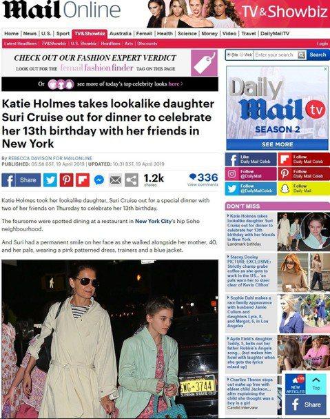 湯姆克魯斯與凱蒂荷姆絲的獨生愛女蘇蕊,日前剛歡度13歲生日,媽媽凱蒂特地帶著她和她的兩位好友一起到紐約蘇活區的餐廳慶祝。蘇蕊即將進入青少年期,看來就跟少女時代的凱蒂宛如一個模子刻出來,因此被美國媒體...