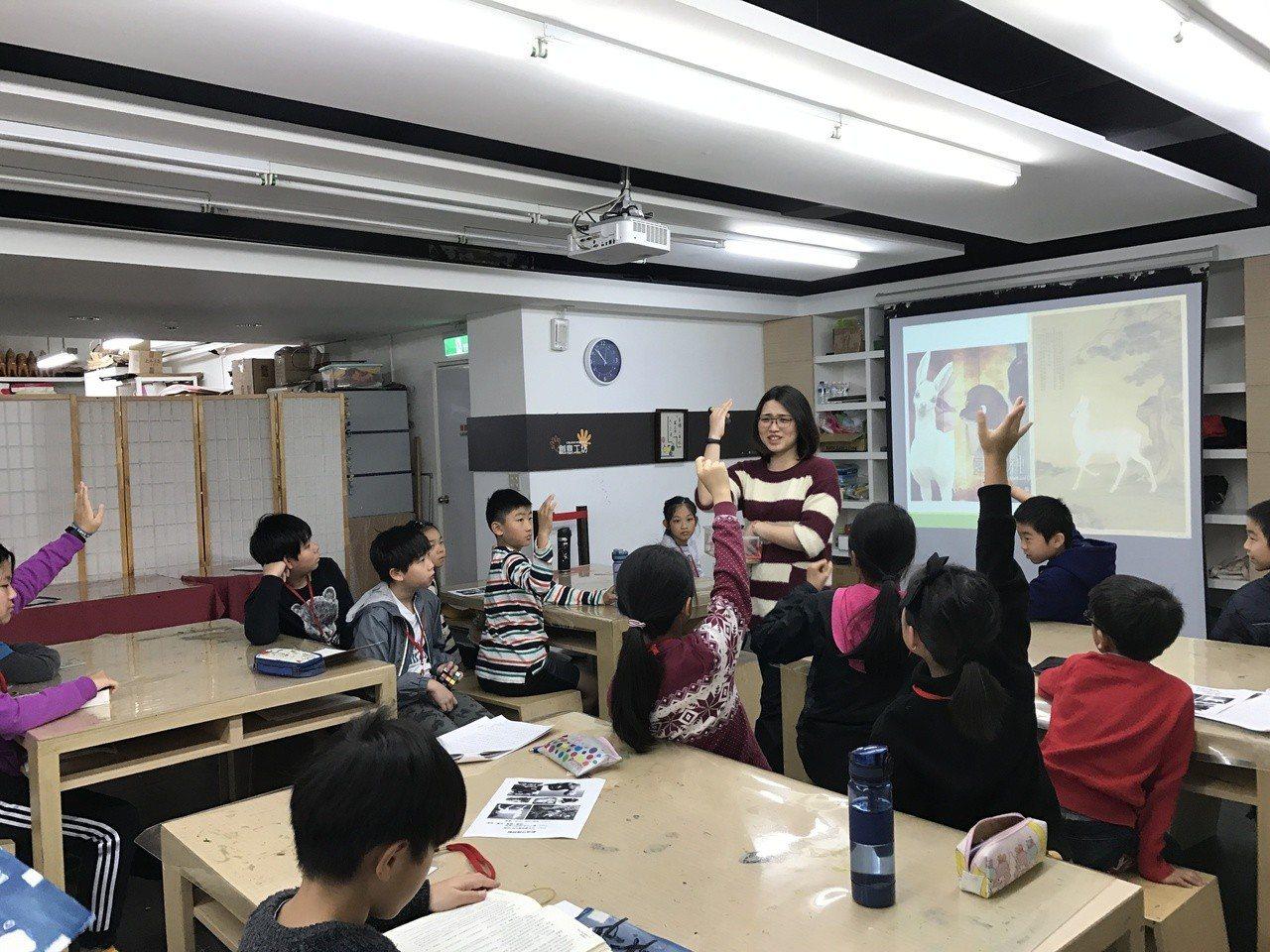 故宮兒童藝享創作課程課程上課情形。圖/故宮提供