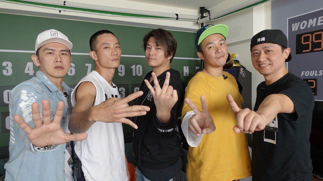 黃丹尼(右起)邀來阿Ben、Energy阿弟、K-ONE的Kido和麻吉大隸合組...