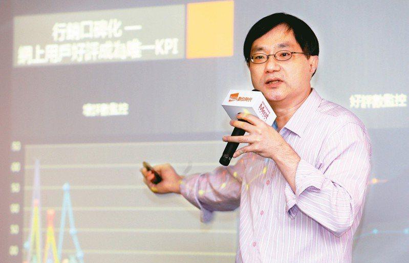 鴻海集團事業群前總經理謝冠宏。 圖/聯合報系資料照片
