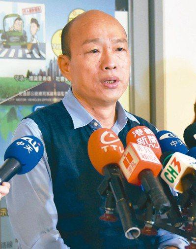 高雄市長韓國瑜回應國民黨主席吳敦義徵召參加初選時,強調他是高雄市長,要顧及市民的...