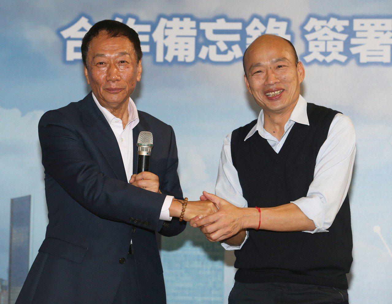 鴻海董事長郭台銘(左)與高雄市長韓國瑜(右)。 圖/聯合報系資料照片