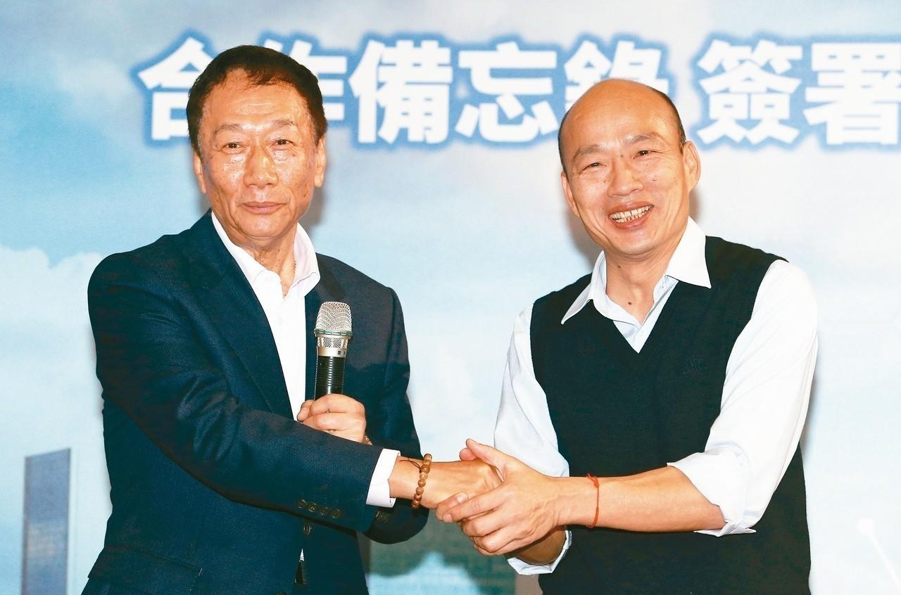 高雄市長韓國瑜街( 右)說,天塌下來有兩個人頂,感覺舒服多了。圖為鴻海集團董事長...