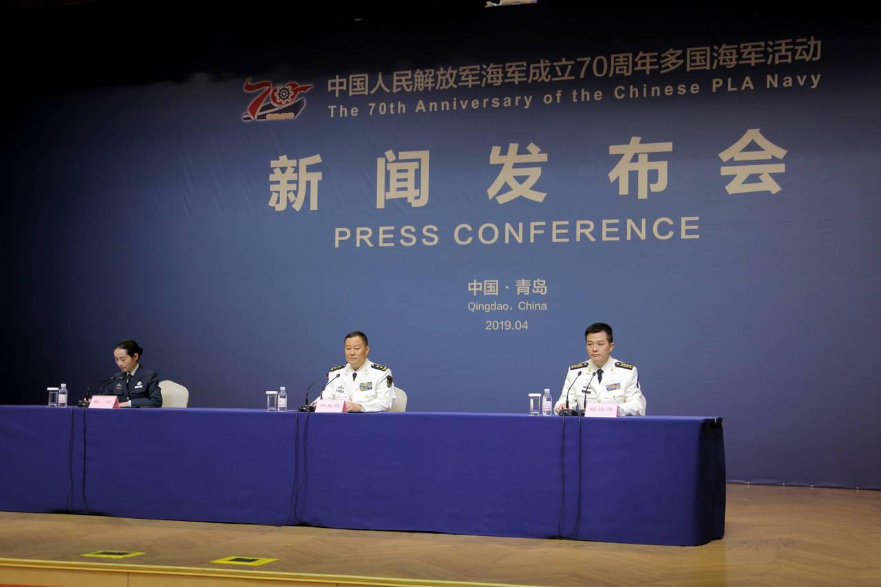 中國海軍成立70周年,新聞發布會在青島舉行。 (中新社)