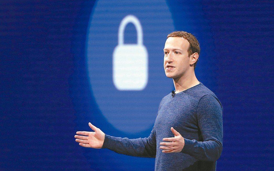 臉書執行長查克柏格可能因用戶個資問題挨罰。 美聯社