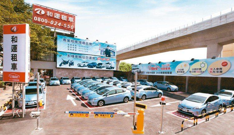 國內汽車銷售一哥和泰車兵分多路搶攻共享運輸商機,繼You-Car、iRent租賃...