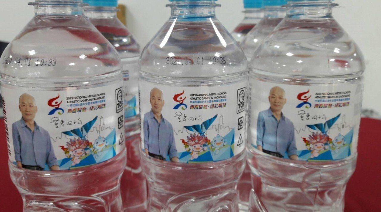 108年全國中等學校運動會20日將在高雄市開幕,瓶裝水印高雄市長韓國瑜照片。圖/...