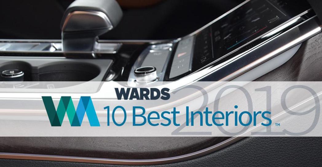 2019十大最佳內裝最終獲選名單出爐。 摘自Wards Auto