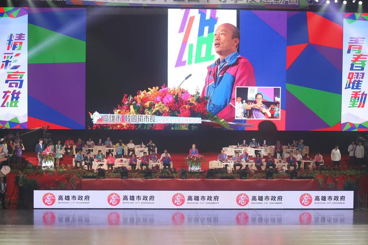 韓國瑜市長主持全中運開幕式。 全中運、博斯提供