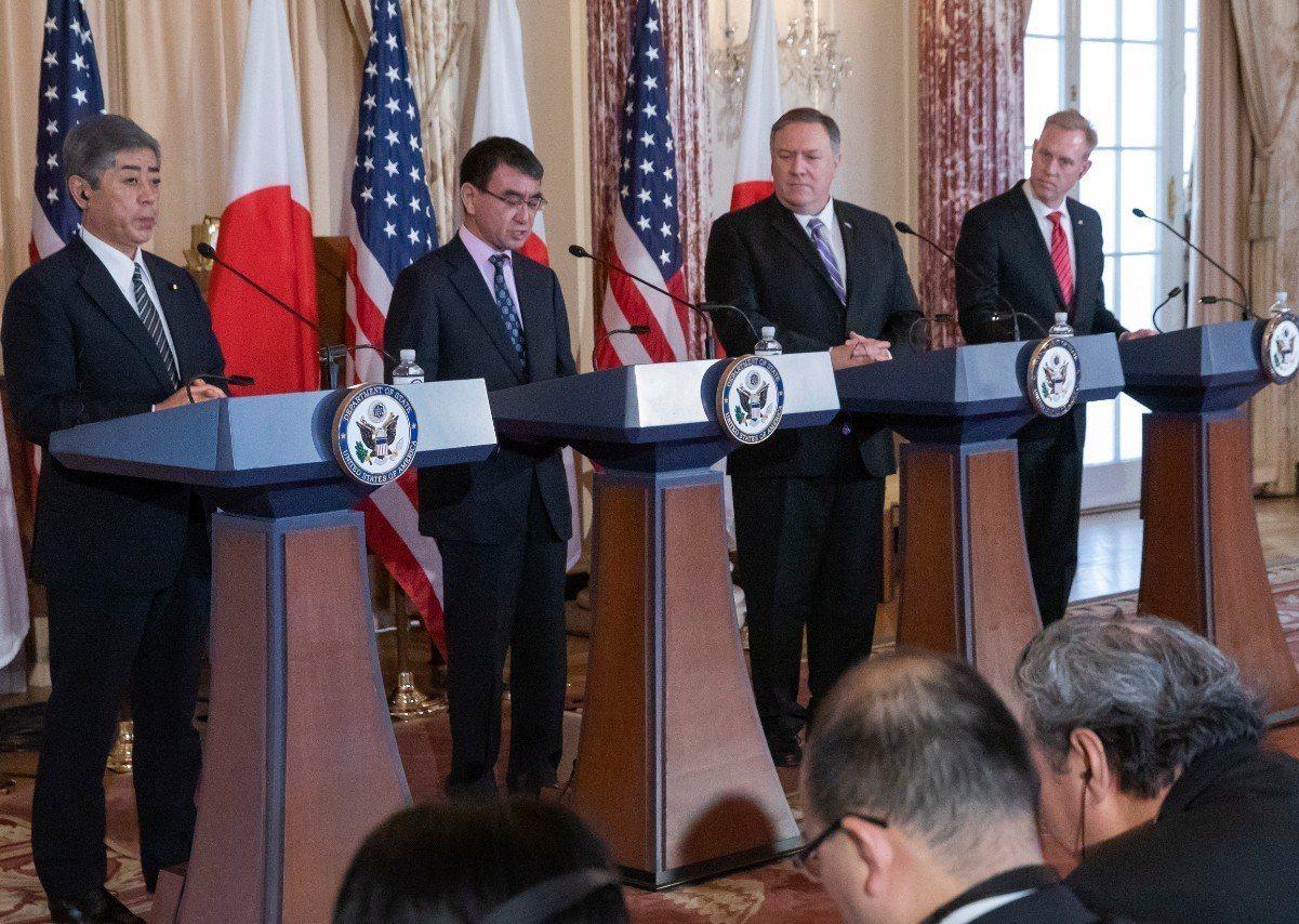 美日外交防長會談於華府舉行,會後雙方舉行聯合記者會。 歐新社