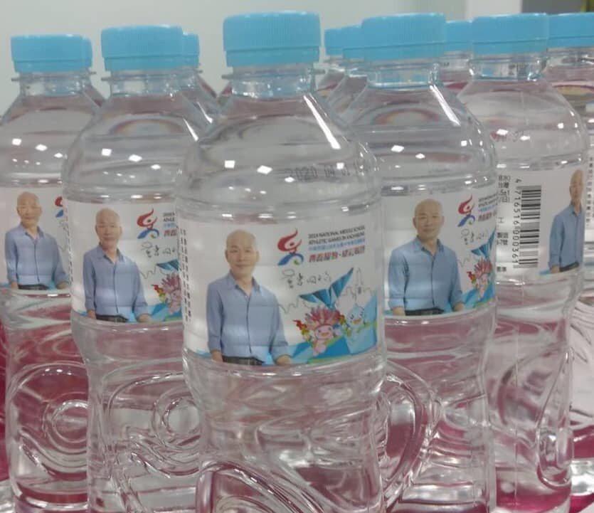 網友上傳印有韓國瑜照片與簽名的瓶裝水,引起質疑與討論。圖/翻攝自高雄迷因臉書
