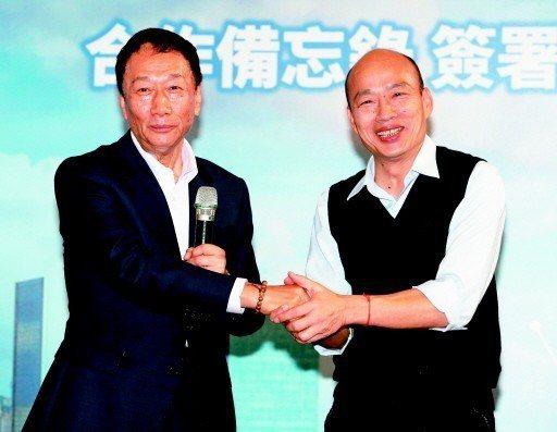 2020總統大選,國民黨到底要「台風」郭台銘或「韓流」韓國瑜,黨內出現不同意見。...