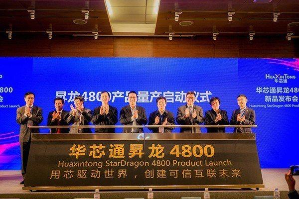 高通大陸合資公司華芯通去年底才推出首款大陸國產通用伺服器晶片—昇龍4800,如今...