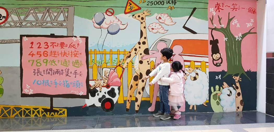 台鐵南港車站花費近3個月時間,打造以鐵道交通安全為主題的彩繪牆。圖/台鐵提供
