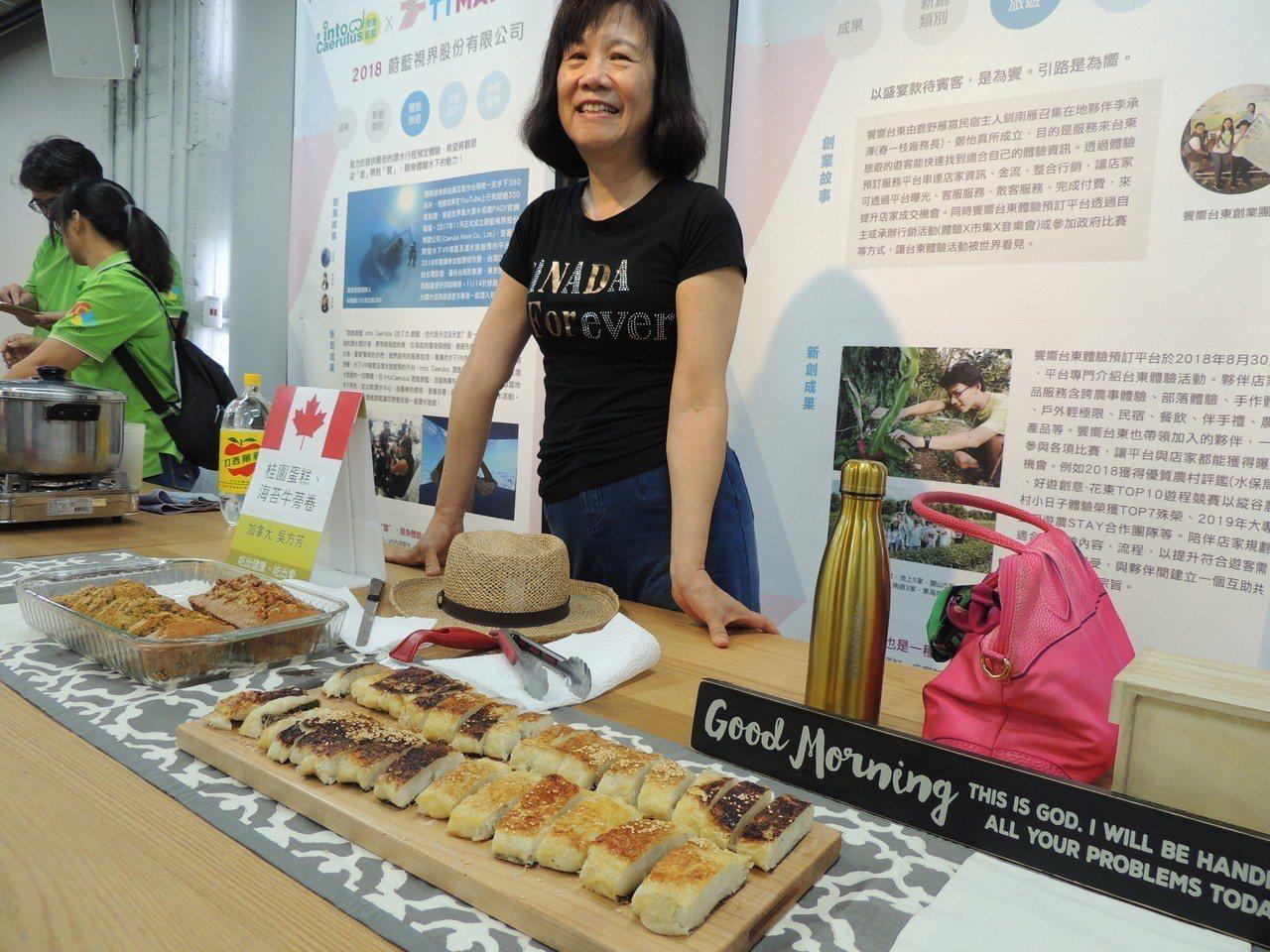 自小在加拿大長大的女牧師吳方方為活動準備加拿大糕點。記者羅紹平/攝影