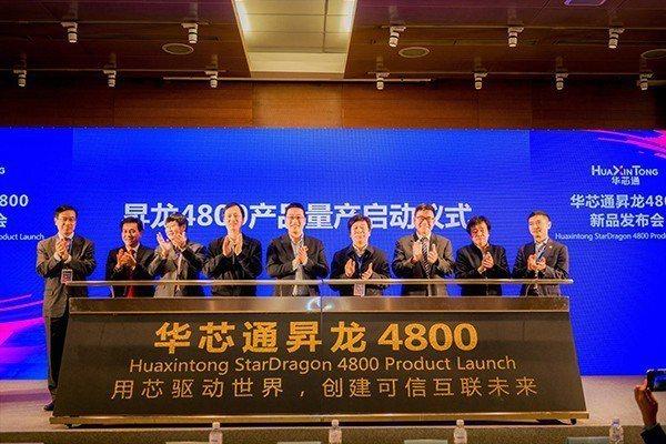 中共海軍成立70周年多國海軍活動新聞發布會20日上午在青島舉行。(取自《澎湃新聞...