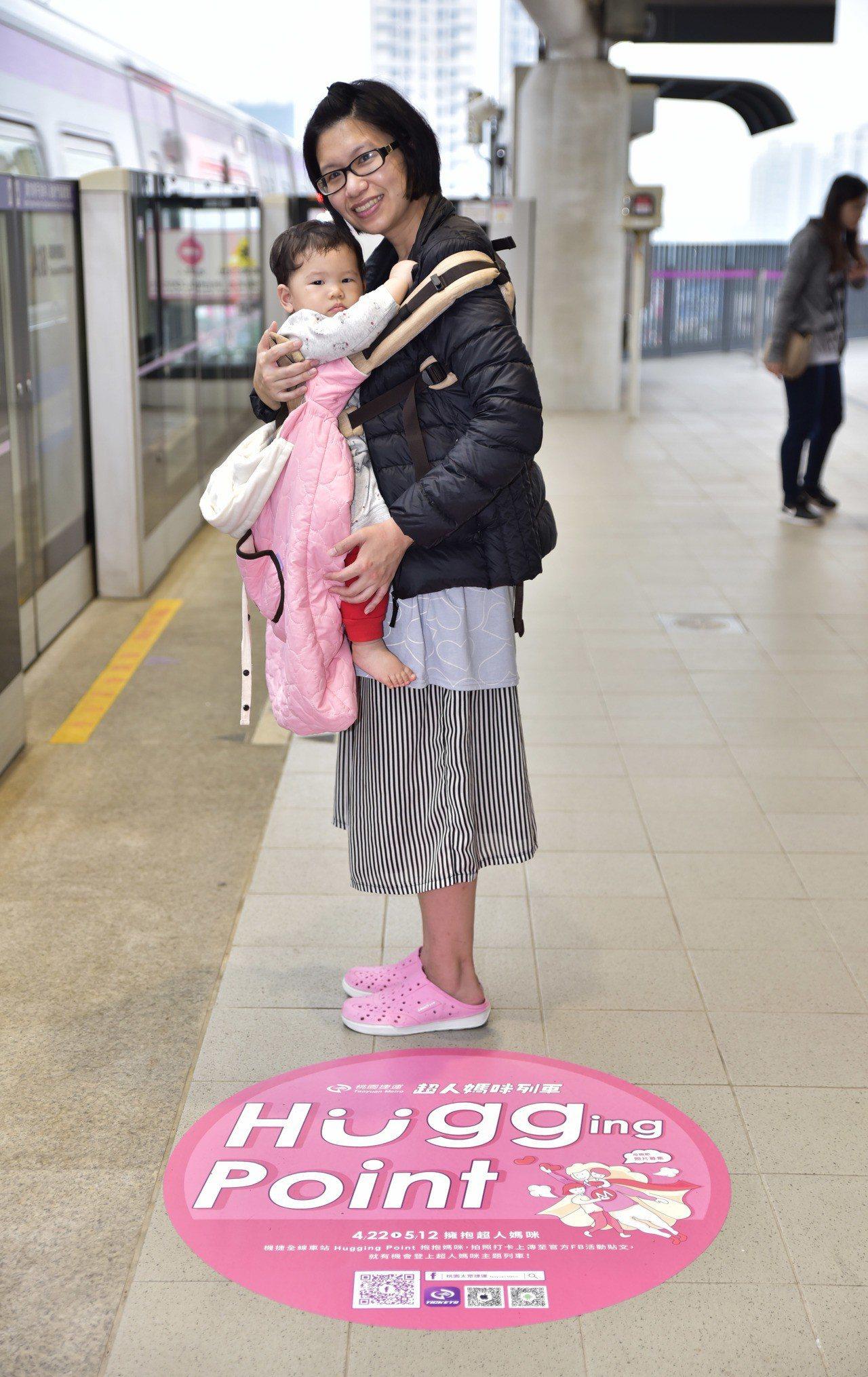 桃園大眾捷運公司迎接母親節,今年再度推出超人媽咪列車活動,從22日起至5月12日...