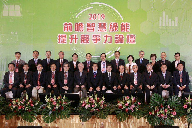 前瞻智慧綠能提升競爭力論壇今舉辦。圖/台南市政府提供
