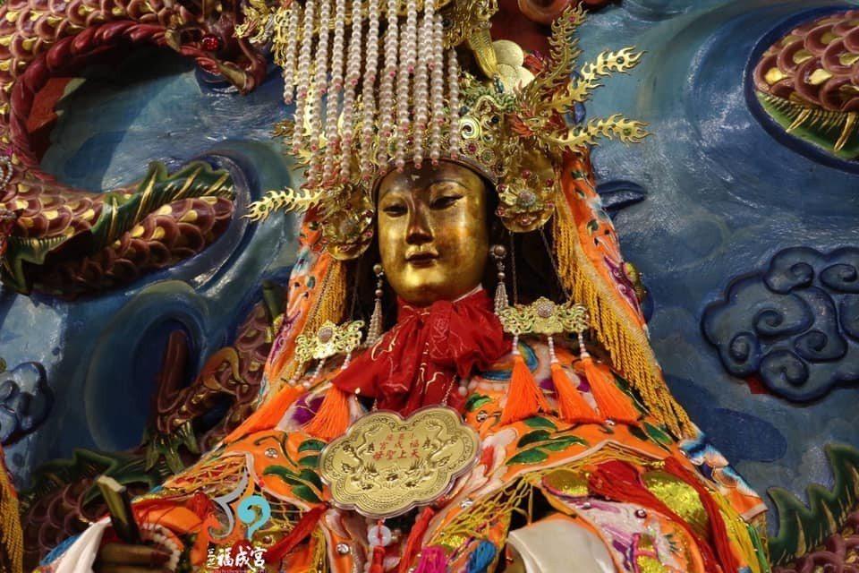 新北三芝的福成宮,主祀的神明為金面媽祖。圖/截自「小基隆福成宮-金面媽祖」臉書