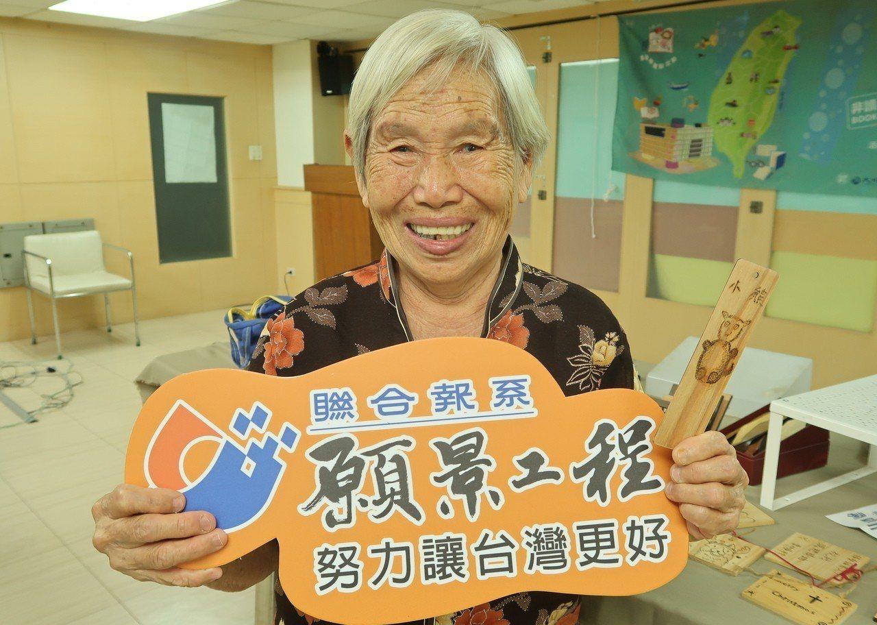 83歲阿嬤呂麗珠耳聰目明,提醒大家頭腦、手腳要勤動,才不會痴呆。記者徐如宜/攝影