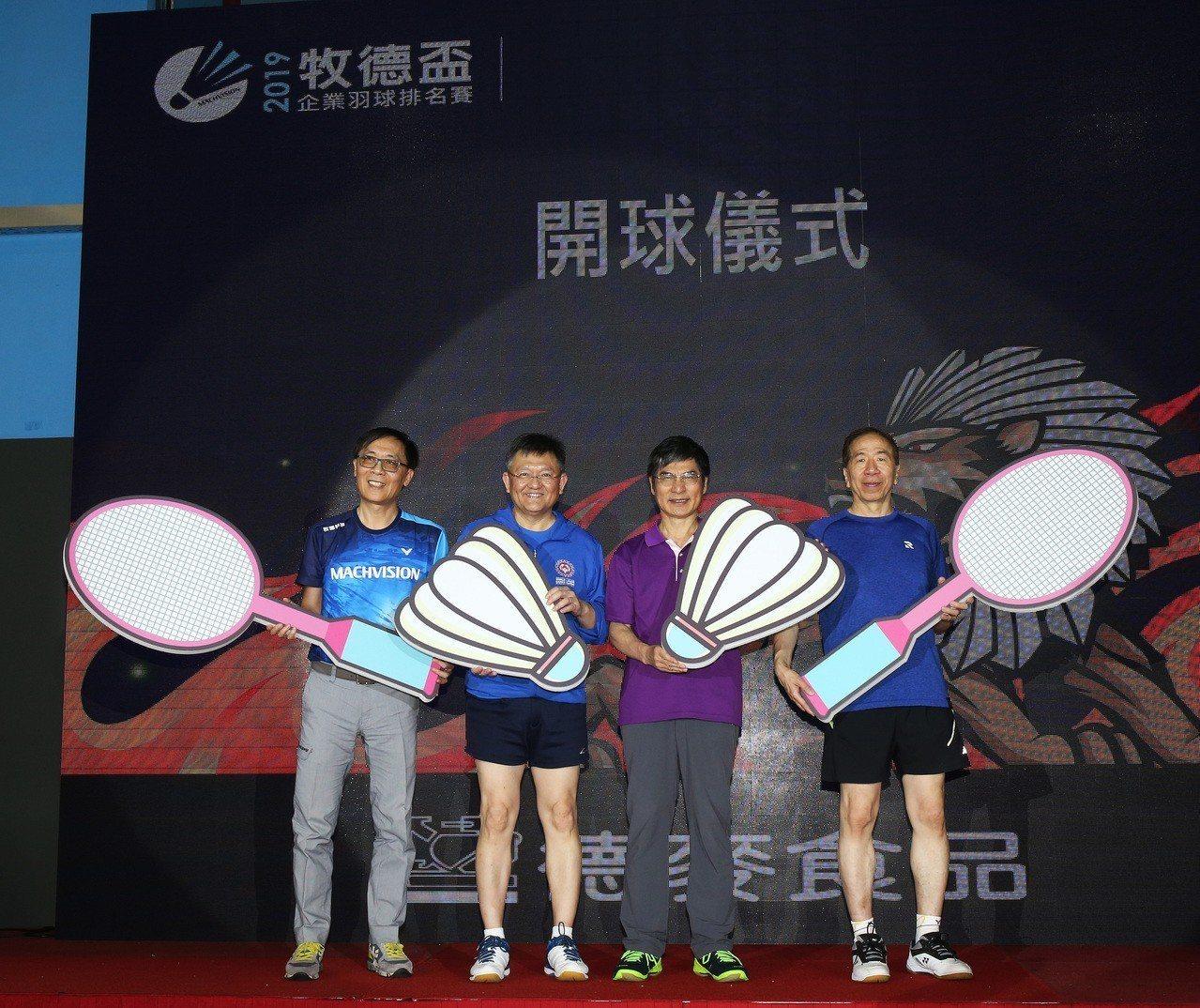 第四屆牧德盃企業羽球排名賽在台北體育館點燃戰火。圖/牧德盃提供