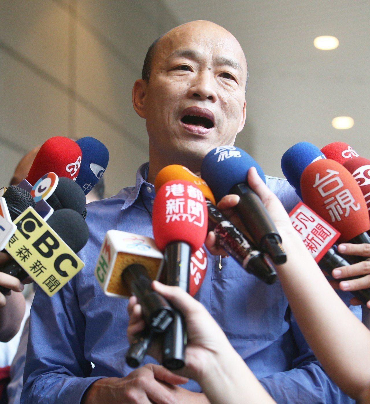 蔡英文總統要求韓市長必須把「國軍是太監」這句話收回去,韓國瑜指蔡總統「搞錯重點,...