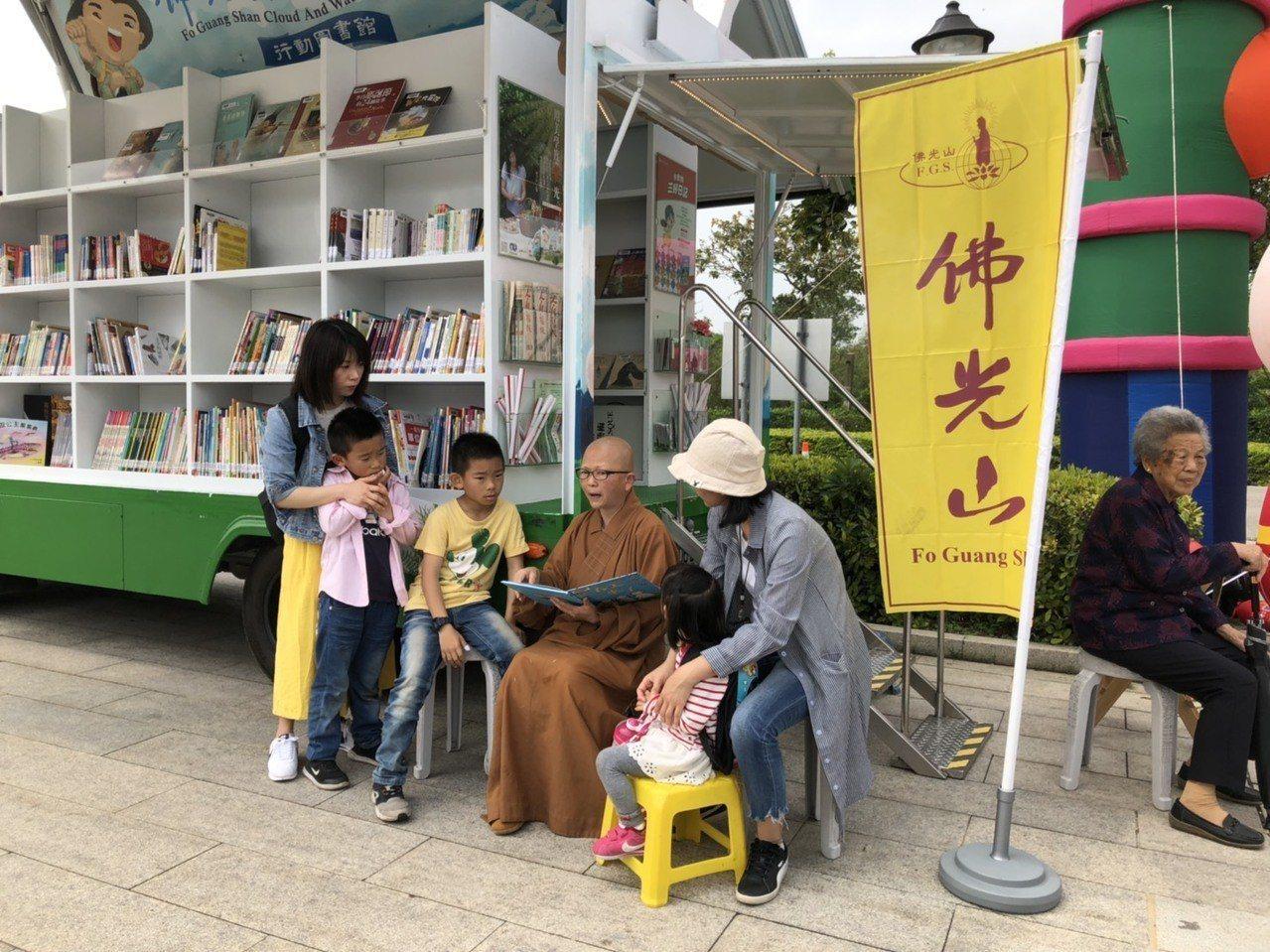 佛光山金蓮靜苑也出動「雲水書車」到現場,與大小朋友一起閱讀好書,淨化心靈。記者蔡...