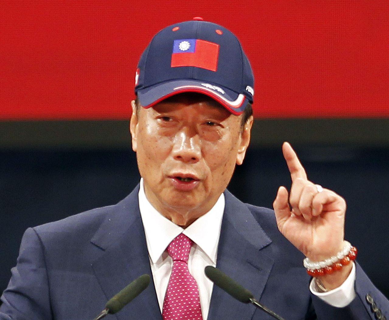 郭台銘上午臉書再度發文,指他這次參加國民黨總統初選,就是要把大家從民進黨的假民主...