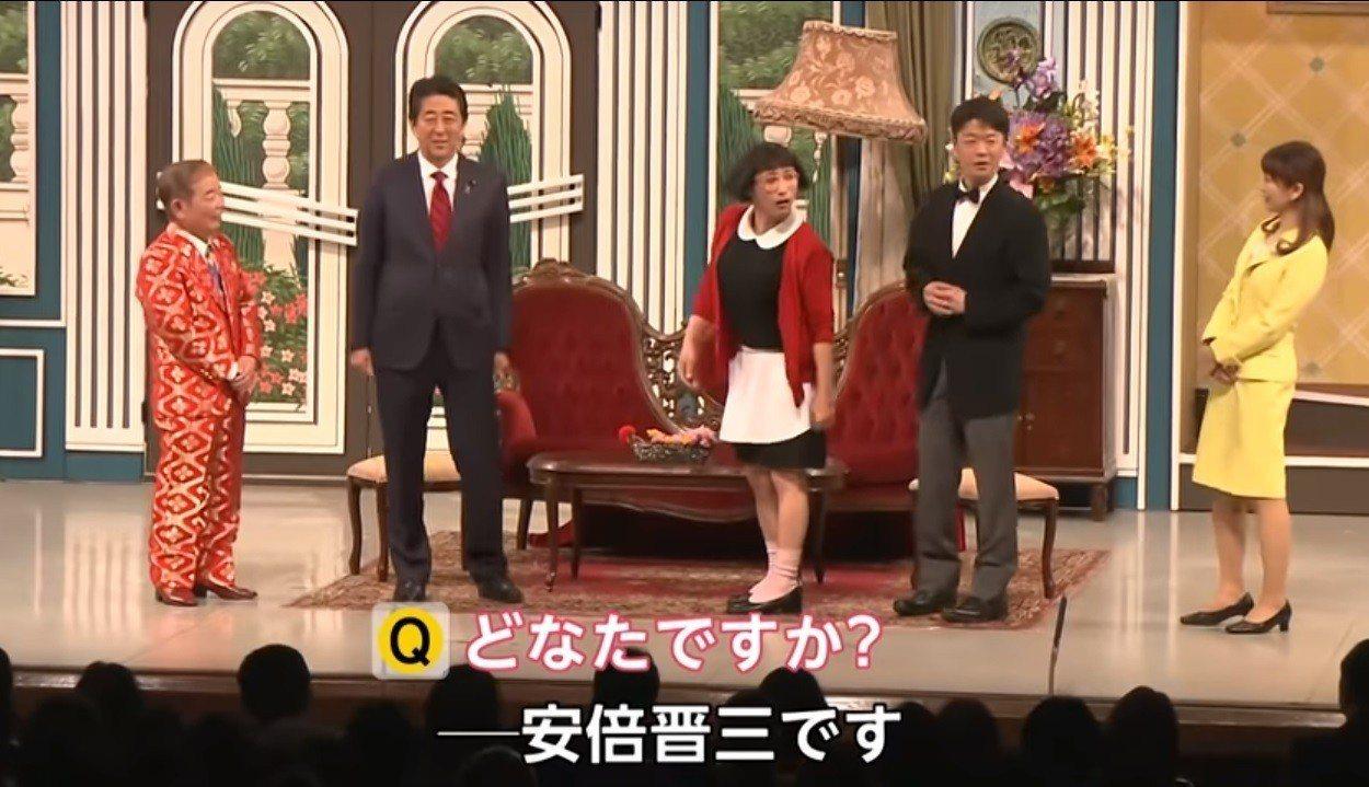日本首相安倍晉三(左二)客串演出喜劇,觀眾大感驚喜。圖/取自YouTube