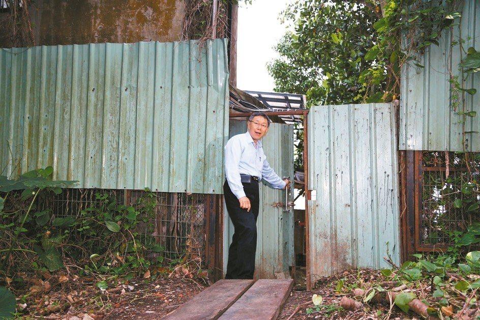 這一扇圍籬鐵門阻隔小觀音山兩側的寶藏巖國際藝術村及自來水園區,北市府規畫打開這扇...