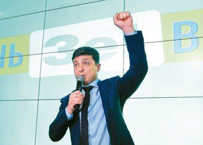 烏克蘭總統候選人澤倫斯基。(歐新社)