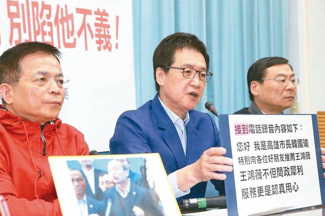國民黨第一梯次立委初選民調,現任立委費鴻泰(中)及賴士葆(左)勝出。圖為初選過程...