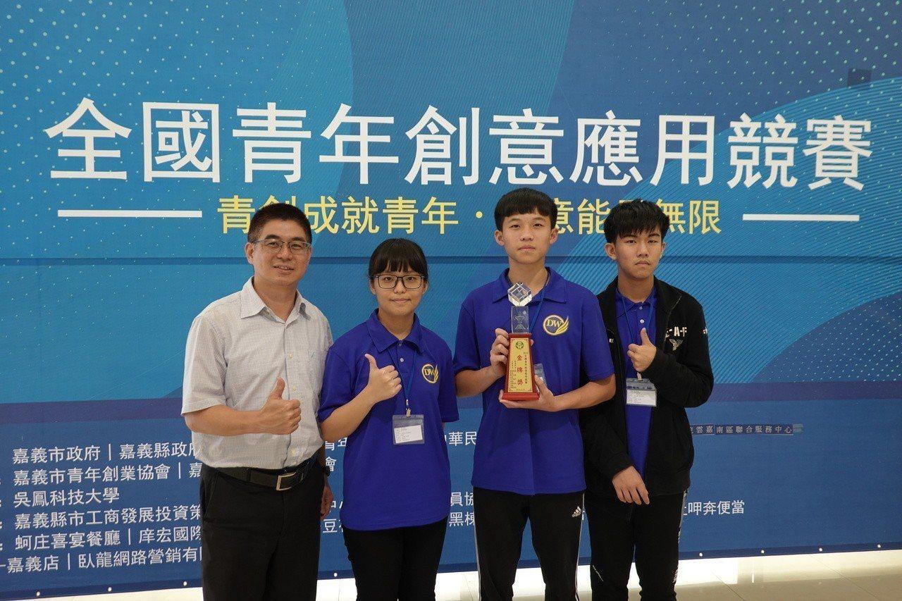 東吳高職林孟昀(左二)、郭晉華(右一)、王進興(右二)的作品「運動智慧隨行杯」,...