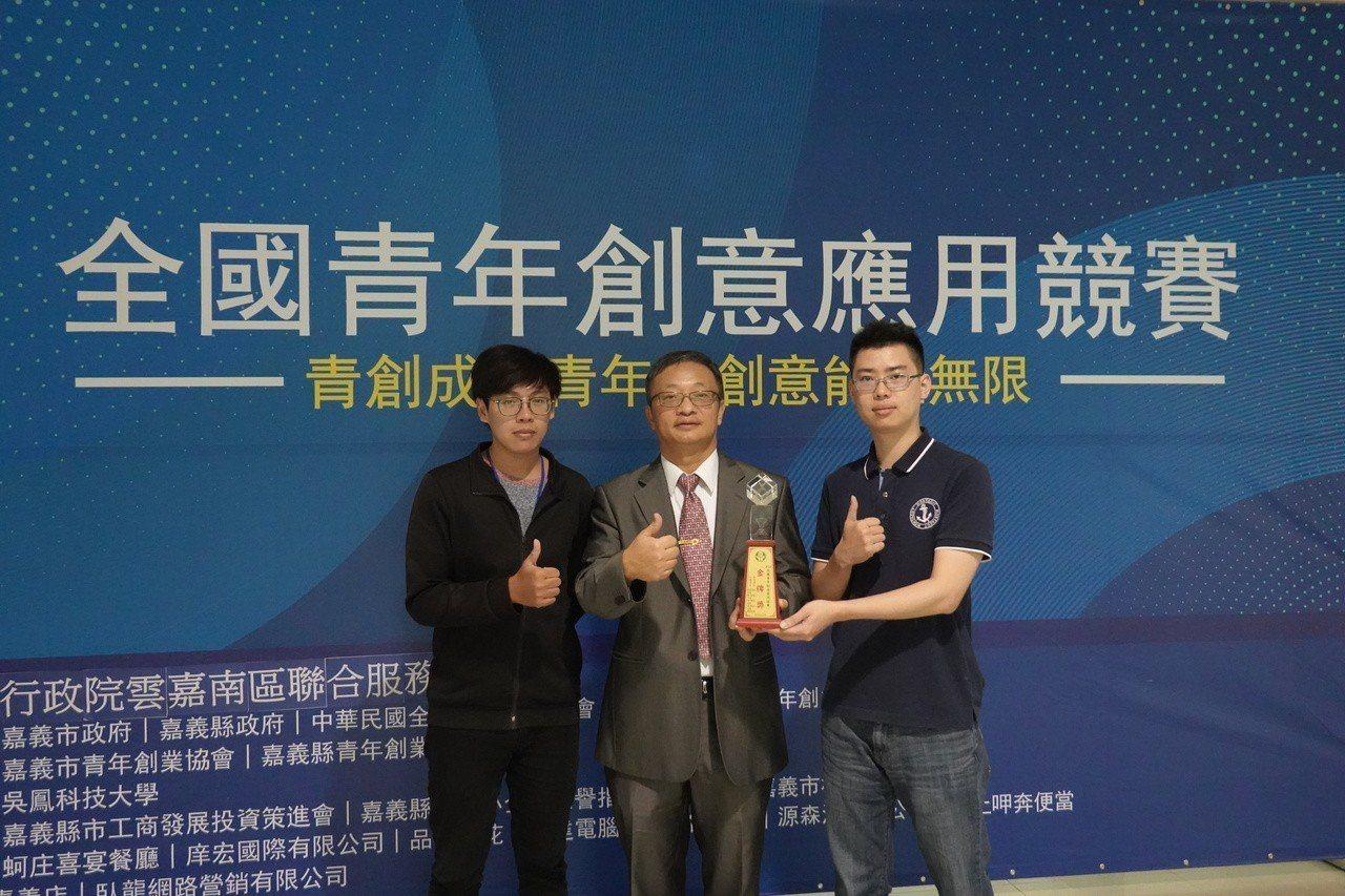 大專組安全工程類金牌獎,獲獎為吳鳳科技學生朱嘉德(左)、李柏霆(右),指導老師蔡...