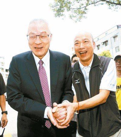 國民黨希望本周內促成黨主席吳敦義(左)與高雄市長韓國瑜(右)會面。 圖/聯合報系...