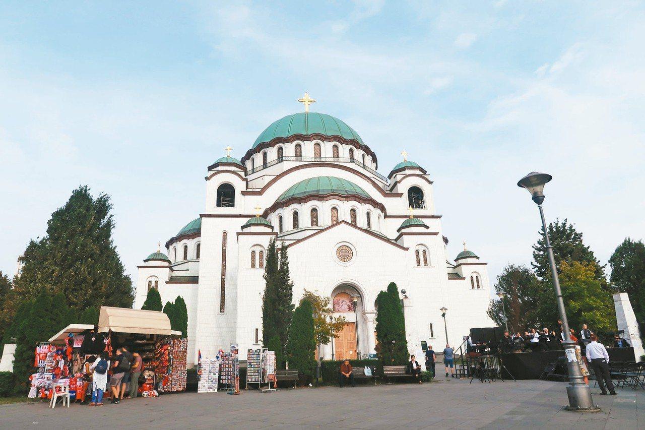 聖薩瓦大教堂是世界最大的東正教教堂