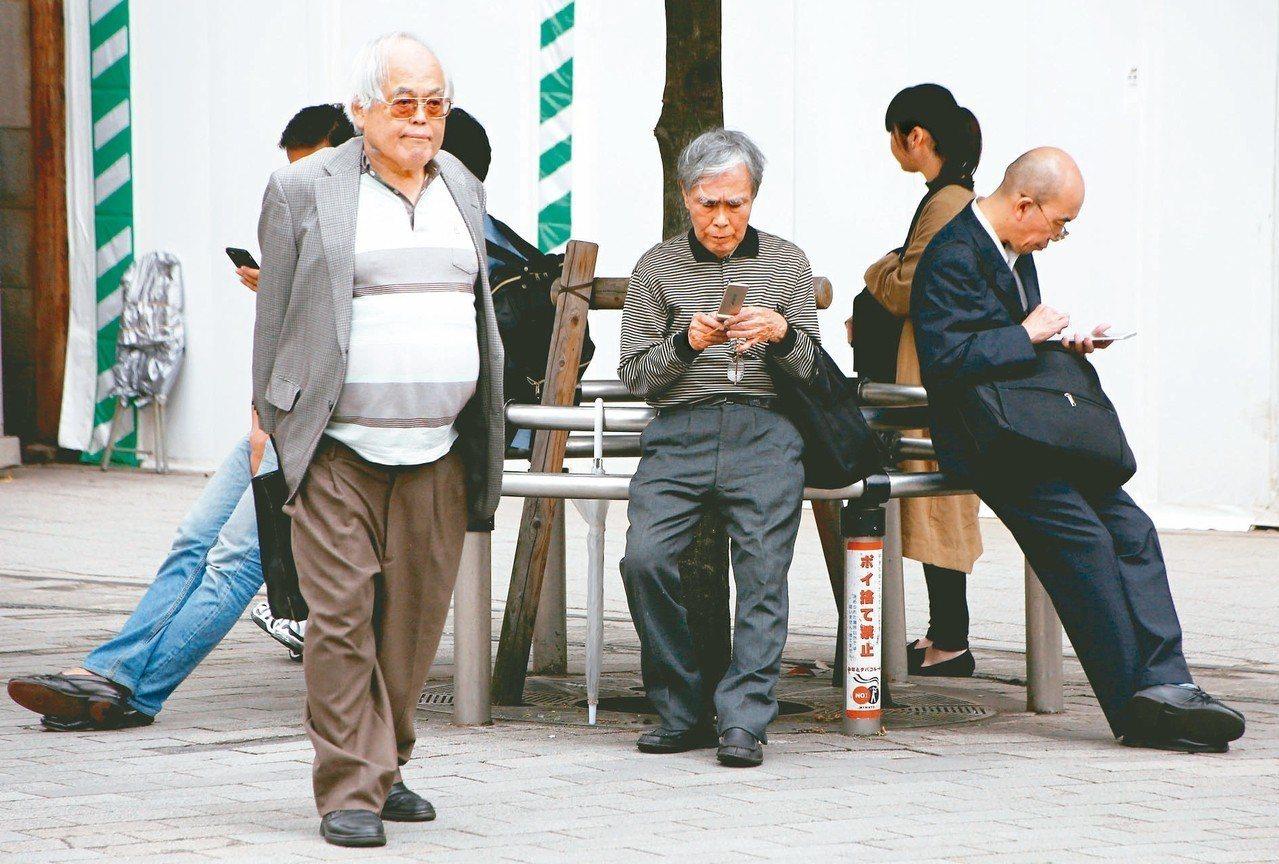 日本高齡化將給社會安全網造成更大壓力。 路透